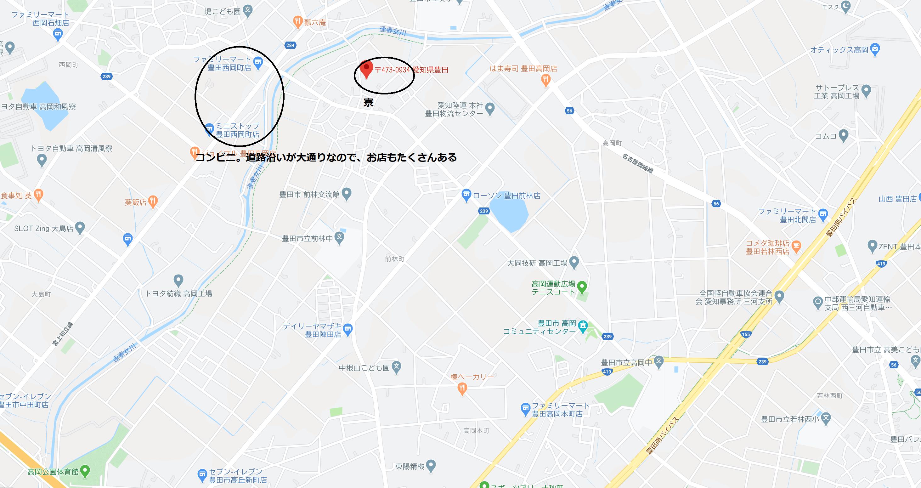 クレスト高岡寮