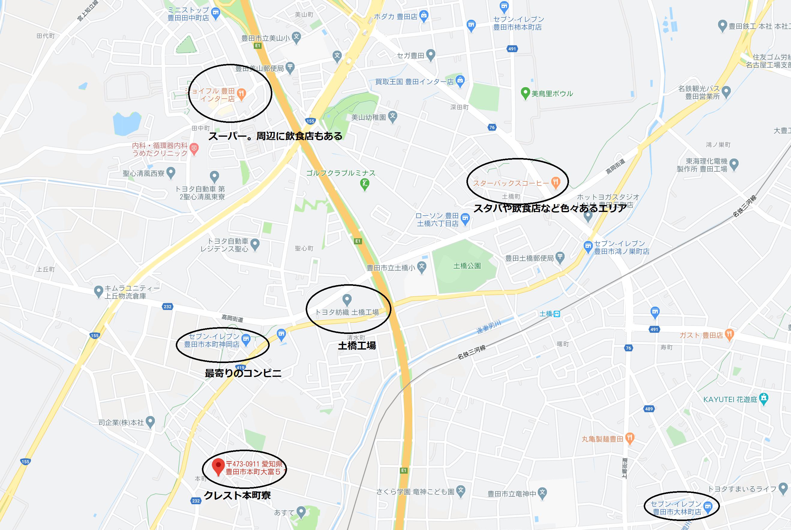 トヨタ暴食クレスト本町