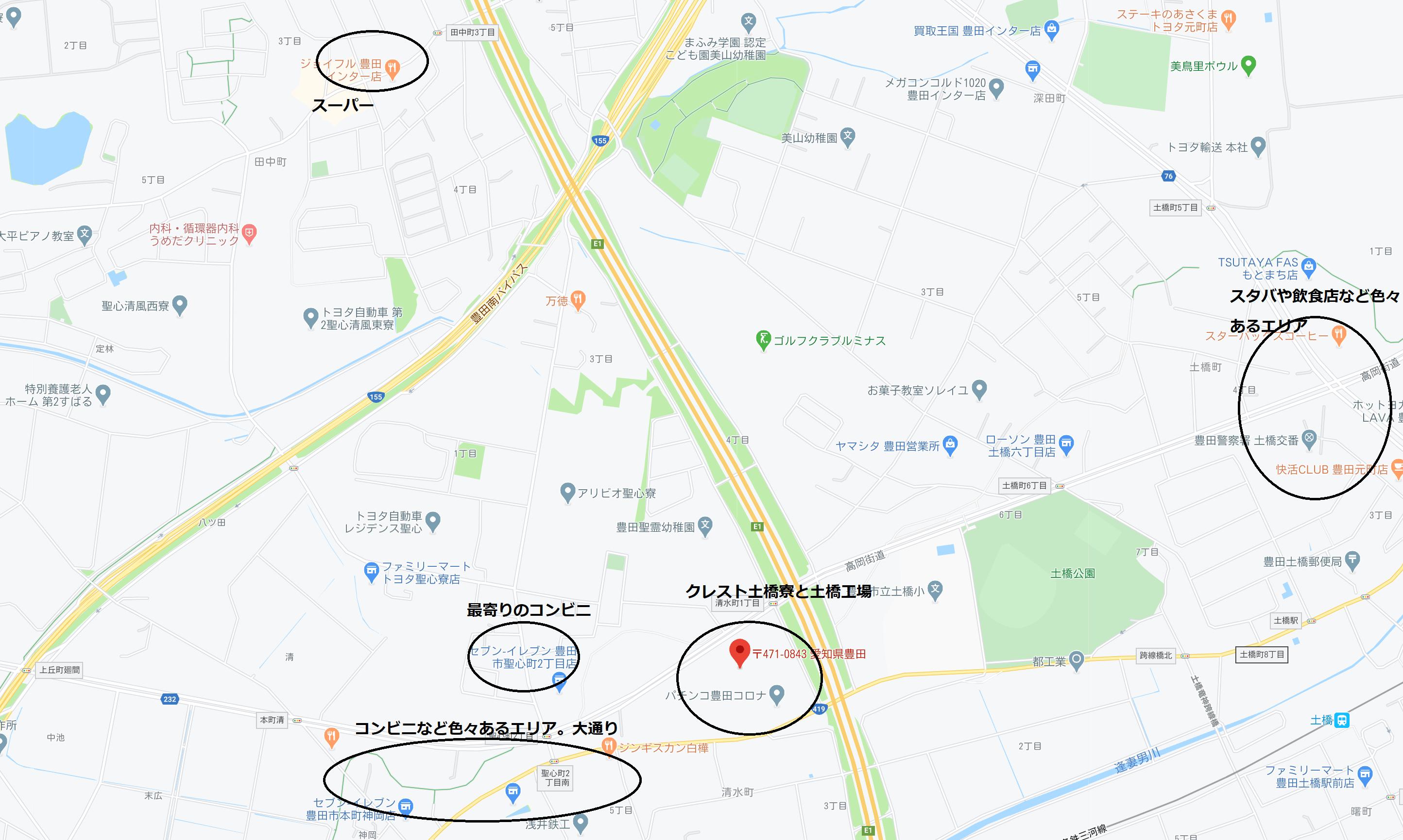 トヨタ暴食クレスト土橋寮