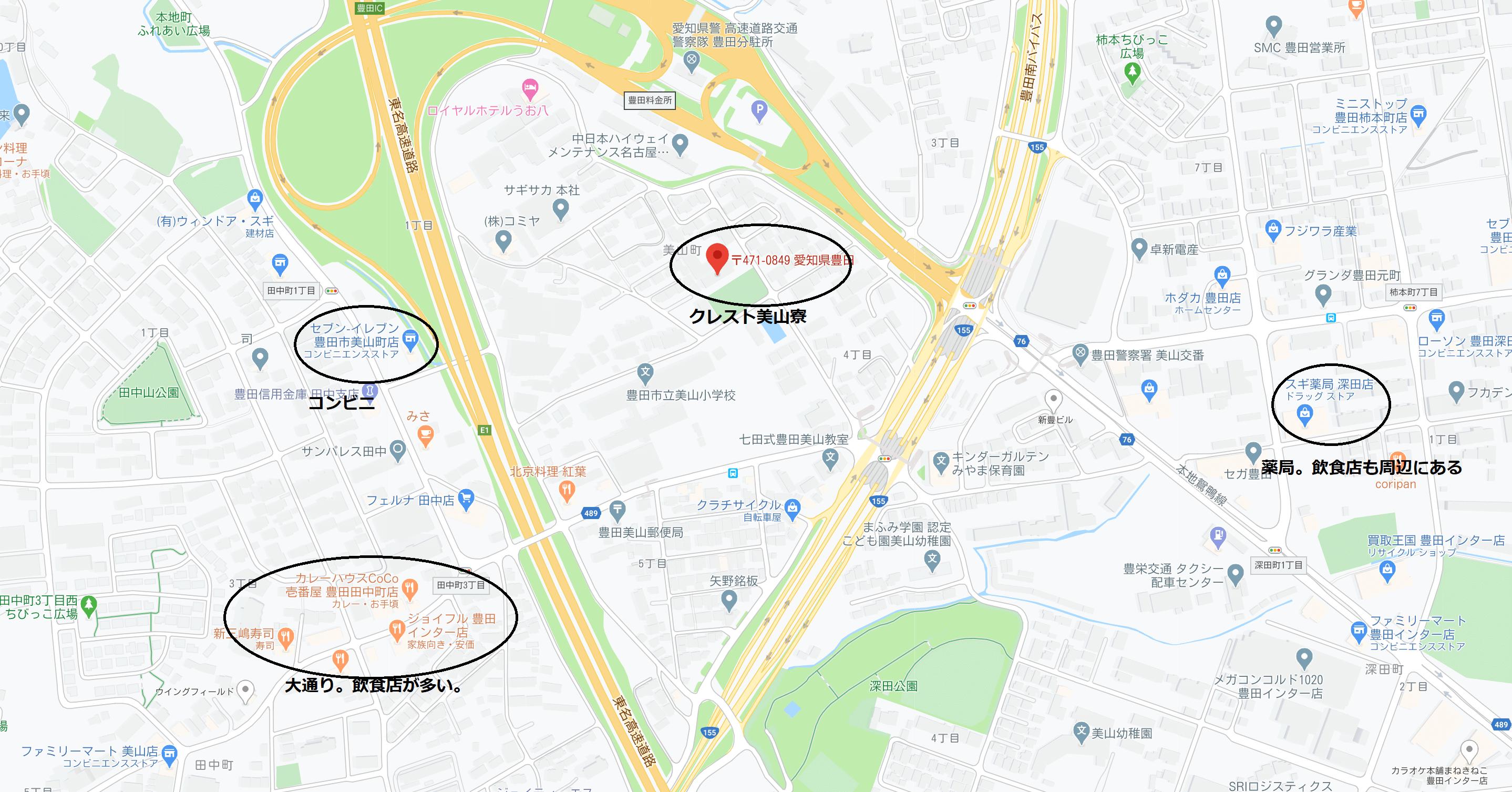 トヨタ暴食クレスト美山寮