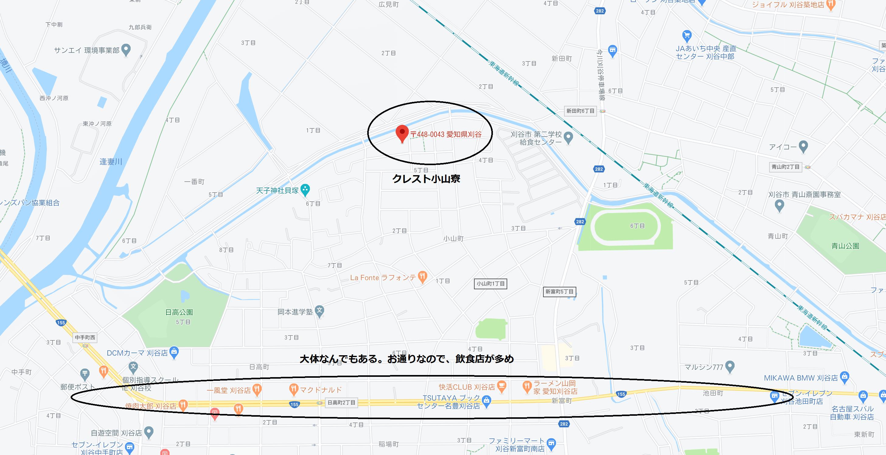 トヨタ暴食クレスト小山寮