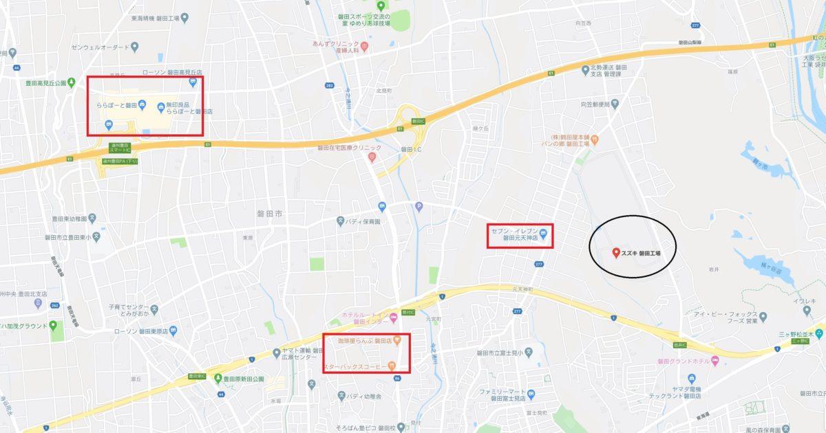 スズキ期間工磐田工場周辺