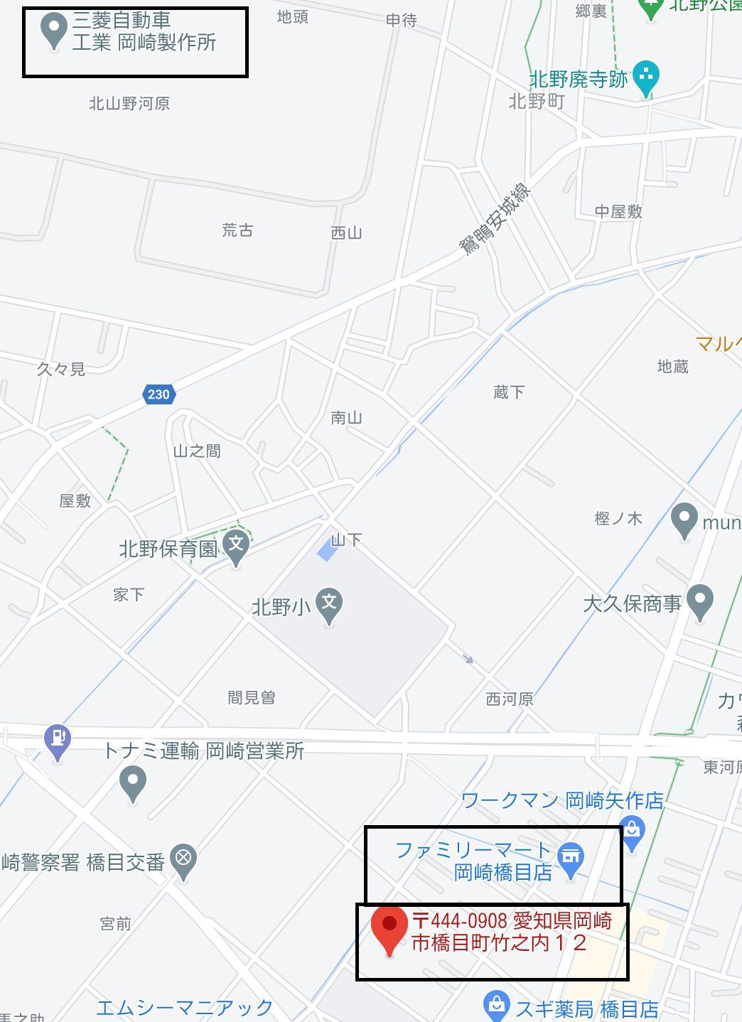 三菱期間工橋目寮