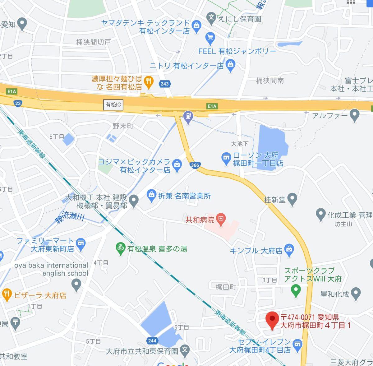 三菱期間工-大府寮